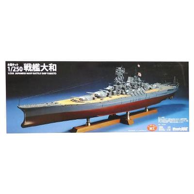 Woody JOE ウッディ・ジョー 木製キット 1/250 戦艦大和