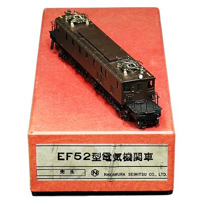 完成品 中村精密 国鉄 EF52型 電気機関車 / 16番ゲージ
