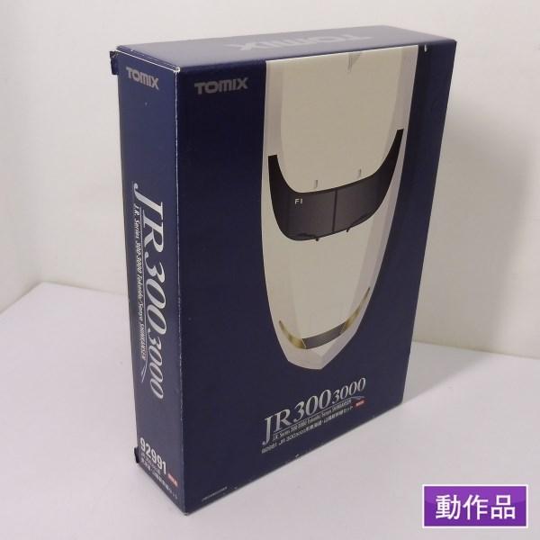 TOMIX トミックス Nゲージ 92991 JR300系 3000番台 東海道・山陽新幹線セット