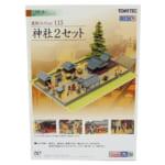 ジオコレ 建物コレクション 115 神社 2 セット