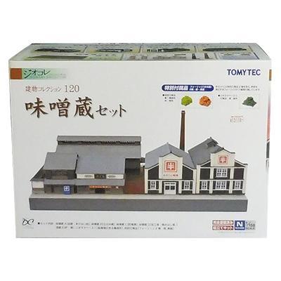 ジオコレ 建物コレクション 120 味噌蔵セット