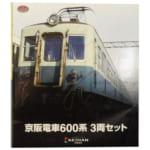TOMYTEC(トミーテック) 鉄道コレクション 京阪電車600系 3両セット 限定