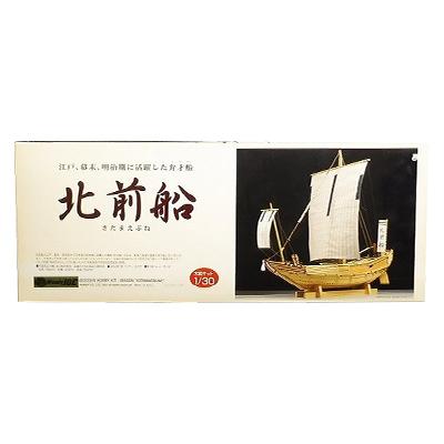 Woody JOE ウッディ・ジョー 木製キット 1/30 北前船 / 弁財船 和船