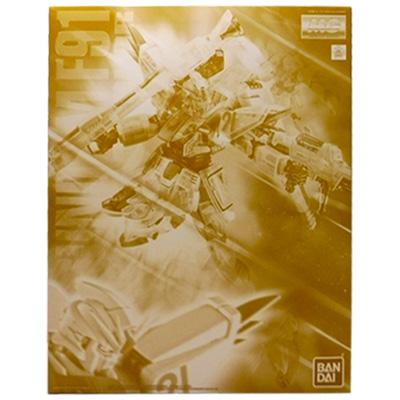 機動戦士ガンダムF91 MG 1/100 ガンダムF91 Ver.2.0 残像イメージカラー