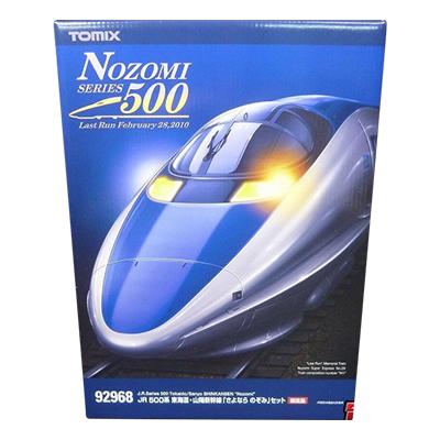TOMIX トミックス Nゲージ 92968 JR500系 東海道・山陽新幹線 さよならのぞみセット 16両