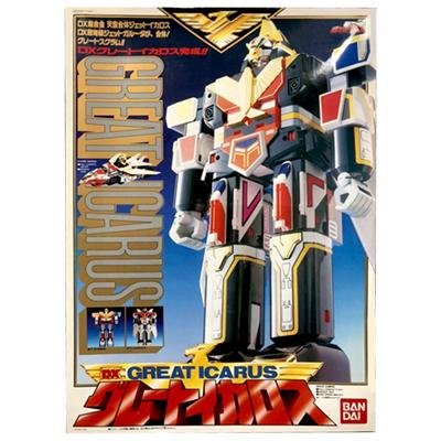 鳥人戦隊ジェットマン DXグレートイカロス / スーパー戦隊 合体ロボ