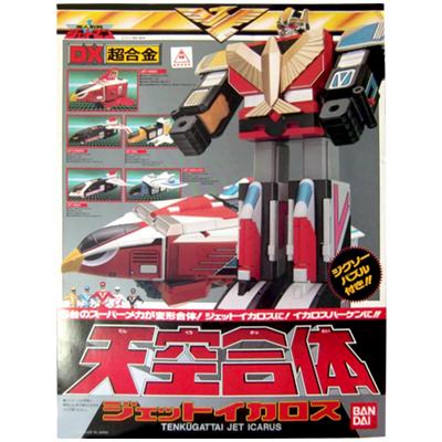 鳥人戦隊ジェットマン DX超合金 天空合体 ジェットイカロス / スーパー戦隊 合体ロボ