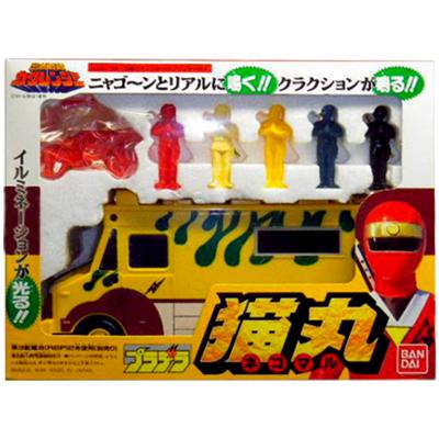 忍者戦隊カクレンジャー プラデラ 猫丸