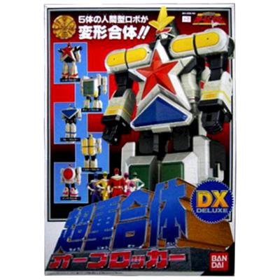 超力戦隊オーレンジャー 超重合体 DXオーブロッカー
