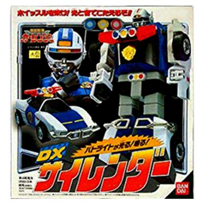 激走戦隊カーレンジャー DXサイレンダー / スーパー戦隊 合体ロボ