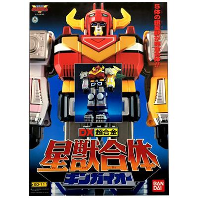 星獣戦隊ギンガマン DX超合金 星獣合体ギンガイオー / スーパー戦隊 合体ロボ