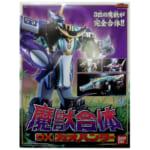 233258百獣戦隊ガオレンジャー バンダイ 魔獣合体 DXガオハンター
