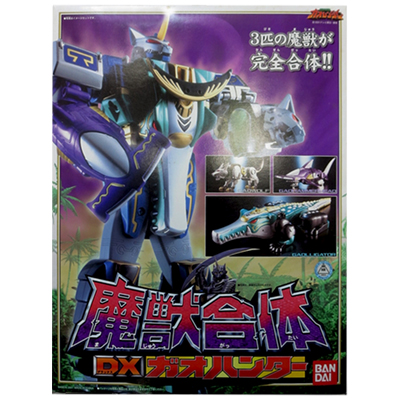 百獣戦隊ガオレンジャー バンダイ 魔獣合体 DXガオハンター / スーパー戦隊 合体ロボ