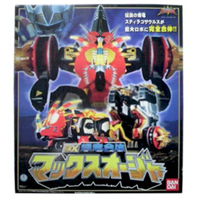 爆竜戦隊アバレンジャー バンダイ 爆竜合体 DXマックスオージャ  / スーパー戦隊 合体ロボ
