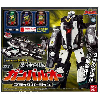 炎神戦隊ゴーオンジャー 炎神合体 DXガンバルオー ブラックバージョン / スーパー戦隊 合体ロボ