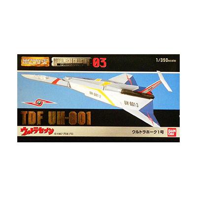 メタルメカコレクション 03 ウルトラセブン TDF UH-001 ウルトラホーク1号