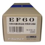 トラムウェイ HOゲージ TW-EF60-1A EF60 一灯形500番台特急色