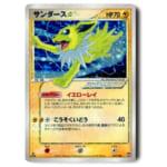 236185ポケモンカード PCG WCP サンダース☆(スター) 1ED 027/108