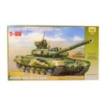 ZVEZDA ズベズダ 1/35 ロシア 主力戦車 T-90 ウラジーミル