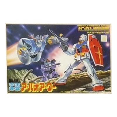 ガンダム情景模型 タイプD 1/250 第42話 宇宙要塞ア・バオア・クー