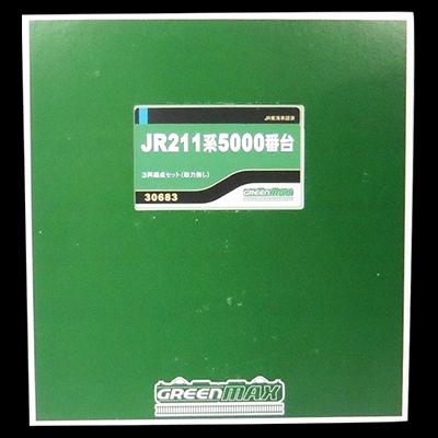 GREEN MAX 30683 JR211系 5000番台 3両編成セット 動力車無し