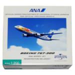 ウッドペッカージェット 1/200 ANA 全日空 USJ B767-300 特別塗装機