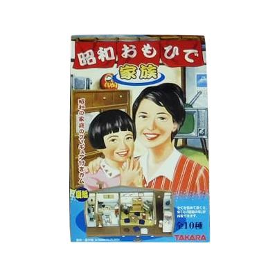 昭和おもひで家族 夏編 ももいろ、みずいろ 全10種セット