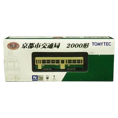TOMYTEC(トミーテック) 鉄道コレクション 京都市交通局 2000形 ワンマンカラー