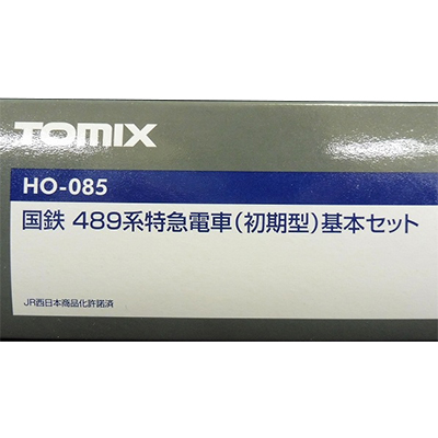 TOMIX HO-085 国鉄 489系 特急電車 初期型 基本セット /HOゲージ