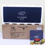 マスターレプリカ NCC-1701 1/350 U.S.Sエンタープライズ スタジオスケール レプリカ 40周年記念 スタートレック