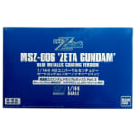 HGUC 1/144 MSZ-006 Zガンダム ブルーメッキVer.  機動戦士Zガンダム メモリアルボックス Part.II Blu-ray Disc発売記念 .ANIME&LaLaBit Market特典