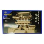 Woody JOE ウッディ・ジョー 木製建築模型 1/50 日光東照宮 国宝 陽明門
