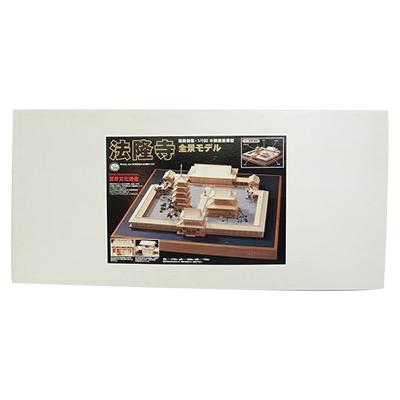 Woody JOE ウッディ・ジョー 木製建築模型 1/150 法隆寺 西院伽藍 全景モデル
