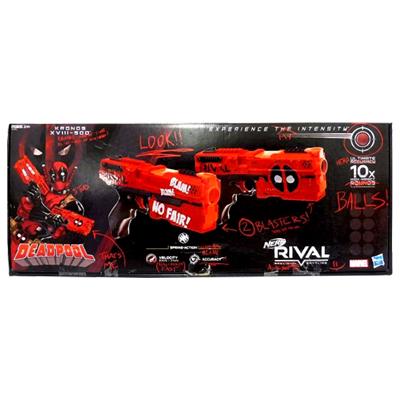 ハズブロ(Hasbro) NERF ナーフ RIVAL デッドプール knoros XVII-500 Dual Pack