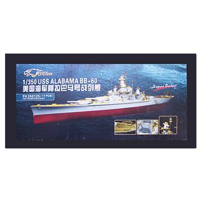 フライホーク 1/350 USS ALABAMA BB-60 アラバマ エッチングパーツ(トランぺッター用)