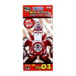 MEGAワールドコレクタブルフィギュア ‐東京タワーLIMITED‐ ONE PIECE TO01 フランキー将軍 東京ワンピースタワー限定