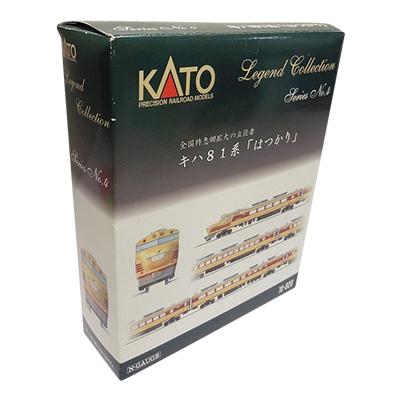 KATO Nゲージ 10-820 キハ81系 はつかり 9両セット