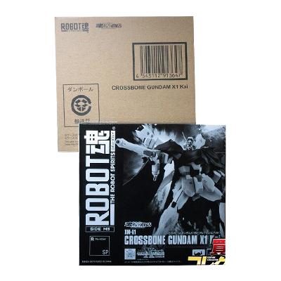 クロスボーン・ガンダム ROBOT魂 X1 改 フルアクションVer.