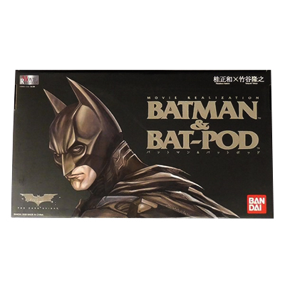 バンダイ バットマン MOVIE REALIZATION バットマン&バットポッド