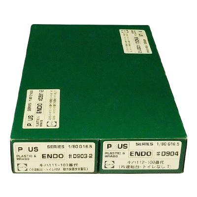 エンドウ HOゲージ DS91-2 キハ111-100番代 M キハ112-100番代