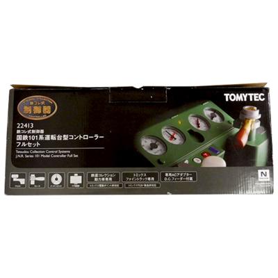 TOMYTEC(トミーテック) 22413 国鉄101系運転台型コントローラー フルセット