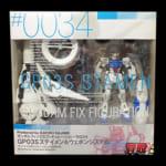 機動戦士ガンダム0083 GUNDAM FIX FIGURATION(GFF) #0034 GP03S ステイメン&ウェポンシステム