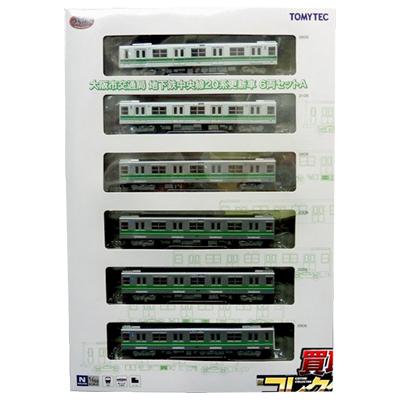 鉄道コレクション 大阪 地下鉄中央線20系 更新車 6両セットA