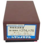 ムサシノモデル HOゲージ 常総筑波鉄道 燐寸箱客車 ハフ74