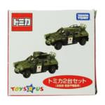 239289別注トミカ トイザらス 自衛隊 軽装甲機動車 2台セット