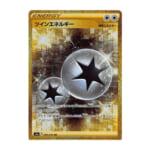 ポケモンカード S1a ツインエネルギー UR 086/070