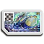 ポケモンガオーレ UL5-048 ゲンシカイオーガ グレード5
