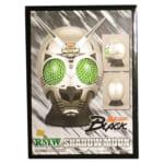 237751RMW 1/2 マスク シリーズ シャドームーン 仮面ライダーBLACK