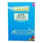 236750モデモ MODEMO Nゲージ NP501 小田急ロマンスカー 20000形 RSE あさぎり 7両セット