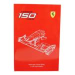 アマルガム フェラーリ F150 イタリア 1/12 ノーズコーン